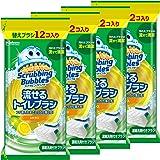 トイレ掃除 スクラビングバブル 流せる トイレブラシ 付け替え用48個セット (12個入り×4) シトラスの香り まとめ買い 使い捨て 洗剤