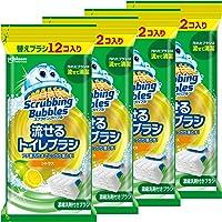 トイレ掃除 スクラビングバブル 流せる トイレブラシ 付け替え用48個セット (12個入り×4) シトラスの香り まとめ…