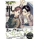 センチメンタル・ダーリン (カルトコミックス equal collection)