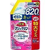 バスマジックリン 風呂洗剤 泡立ちスプレー SUPERCLEAN アロマローズの香り 詰め替え 820ml