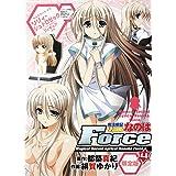 魔法戦記リリカルなのはForce (4) 限定版 (角川コミックス・エース)