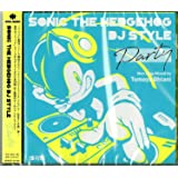 """Sonic The Hedgehog DJ Style """"PARTY""""(CD)"""