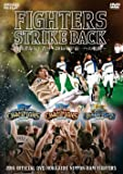2016 OFFICIAL DVD HOKKAIDO NIPPON-HAM FIGHTERS『FIGHTERS STRI…