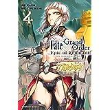 Fate/Grand Order ‐Epic of Remnant‐ 亜種特異点II 伝承地底世界 アガルタ アガルタの女 (4) (角川コミックス・エース)
