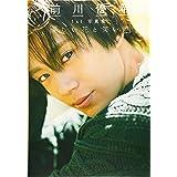 「優しい花と笑い声」―前川優希1st写真集 (TOKYO NEWS MOOK)