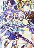 Only Sense Online5 ―オンリーセンス・オンライン― (富士見ファンタジア文庫)