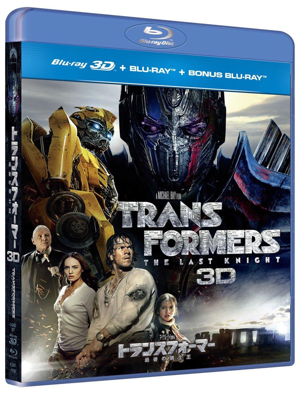 【Amazon.co.jp限定】トランスフォーマー/最後の騎士王 3D+ブルーレイ+特典ブルーレイ ※初回限定生産(キャラクターカードセット付き)