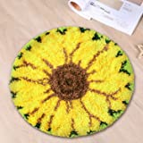 Latch Hook Kit DIY Rug Carpet Handcraft Cushion Embroidery Set Crocheting for Kids & Adults Animal/Flower Pattern (Sunflower,