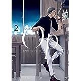 Op‐オプ‐ 夜明至の色のない日々(2) (イブニングコミックス)