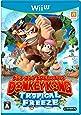 ドンキーコング トロピカルフリーズ - Wii U