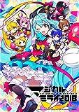 初音ミク「マジカルミライ 2018」 (Blu-ray限定盤)