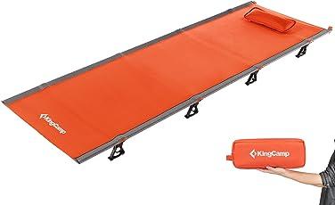 KingCamp(国際デザイン大賞)キャンプコット 折りたたみベッド 航空アルミ 5色 枕と収納バッグ付き 軽量2kg 耐荷重140kg