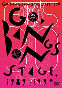 GO-BANG'S ON STAGE 1989-1990 [DVD]