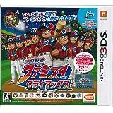 3DS プロ野球 ファミスタ クライマックス 【期間限定封入特典】 (1)懐かしのグラフィックで最新の選手データを収録したダウンロードゲーム「プロ野球 ファミスタ レトロ」が手に入るダウンロード番号 (2)あの山本昌選手がナムコスターズに電撃入団! ゲーム内で使用できるナムコスターズ選手「やまもも」が手に入るダウンロード番号 & 早期購入特典】ナムコスターズ「ピノ」選手が先行で入手できるパスワード 付