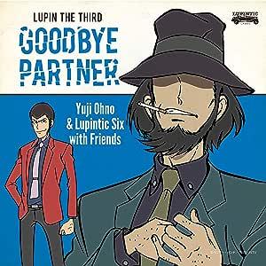 LUPIN THE THIRD  〜GOODBYE PARTNER〜