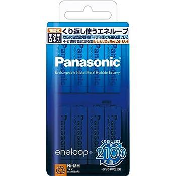 パナソニック eneloop 単3形充電池 8本パック スタンダードモデル BK-3MCC/8