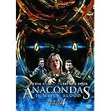 アナコンダ4 [DVD]
