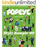 POPEYE(ポパイ) 2020年 2月号 [STYLE SAMPLE'20] [雑誌]