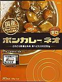 大塚食品 ボンカレーネオ コク深ソース オリジナル 【甘口】 230g×3個