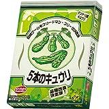 アークライト 5本のキュウリ 完全日本語版 (2-6人用 25分 8才以上向け) ボードゲーム