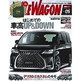 STYLE WAGON ( スタイル ワゴン ) 2021年 5月号 No.305 【特別付録】オリジナルエコバッグ