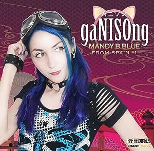 海外シンガーによるアニソンカバー「ガニソン! 」MANDY B.BLUE from スペイン ♯01