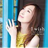30th Anniversary Single「 I wish~君がいるこの街で~」<通常盤>
