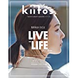 kiitos. キイトス Vol. 16  - HEALTHY & BEAUTY MAGAZINE - (NEWS mook)