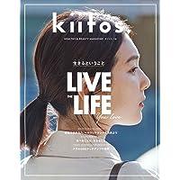 kiitos. キイトス Vol. 16 - HEALTHY & BEAUTY MAGAZINE - (NEWS moo…