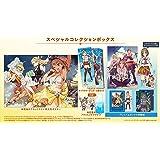 【PS4】ライザのアトリエ ~常闇の女王と秘密の隠れ家~ スペシャルコレクションボックス (パッケージ版封入特典(エクストラサウンドコレクション ダウンロードシリアル) 同梱)
