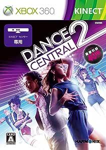 Dance Central 2(ダンスセントラル2) - Xbox360