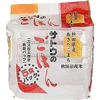 サトウのごはん 秋田県産あきたこまち 5食