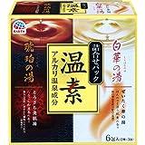 【医薬部外品】温素 入浴剤 琥珀の湯&白華の湯 詰合せパック 6包入 [各3包]