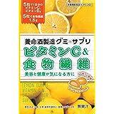 養命酒 グミ×サプリ ビタミンC&食物繊維 40g ×6袋