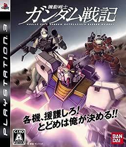 機動戦士ガンダム戦記 - PS3