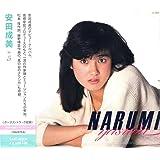 安田成美(+5)(Remaster盤)(タワーレコード限定)