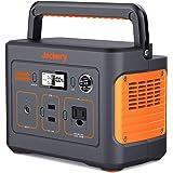 Jackery ポータブル電源 400 大容量112200mAh/400Wh 家庭アウトドア両用バックアップ電源 PSE…