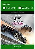 Forza Horizon 3: デラックス エディション|オンラインコード版 - XboxOne/Windows10
