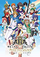 KING OF PRISM RUSH SONG COLLECTION -Sweet Sweet Replies!-