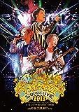 ソナポケイズム SUPER LIVE 2013 ~ドリームシアターへようこそ!~ in 国立代々木競技場第一体育館【DVD】