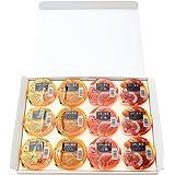 【九州旬食館】 日本の果実 フルーツ ゼリー 4種 (各3個) 12個入り(甘夏 いちじく 白桃 びわ) 詰め合わせ ギ…