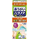 ハナノア 痛くない鼻うがい (鼻洗浄器具+専用洗浄液300ml)