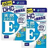 【セット品】DHC 60日天然ビタミンE [大豆] 60粒(30.6g) 2個セット