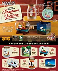 スヌーピー SNOOPY & WOODSTOCK Terrarium On Vacation BOX商品 1BOX=6個入り、全6種類