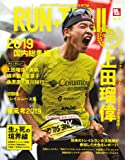 RUN+TRAIL - ランプラストレイル - Vol. 40