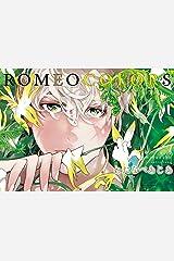 ROMEO COLORS (JUNEコミックス;ピアスシリーズ) Kindle版