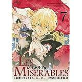 LES MISERABLES(7) (ゲッサン少年サンデーコミックス)