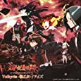 「双星の陰陽師」オープニング&エンディングテーマ~Valkyrie-戦乙女- / アイズ~(CD+DVD)