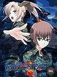 トータル・イクリプス 第4巻 初回限定盤 [Blu-ray]