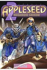 【電子版】アップルシード(2)プロメテウスの解放 (カドカワデジタルコミックス) Kindle版